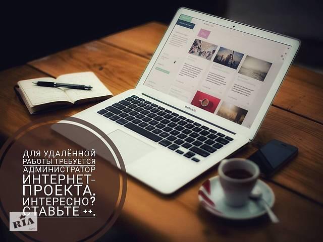 11be5207c Нужна девушка-менеджер в магазин - все вакансии для жителей Украины ...