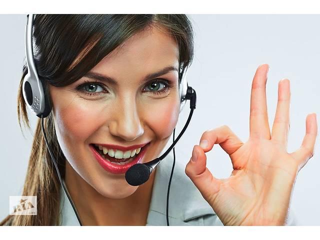 бу Оператор call-центра  (обзвон клиентов)  в Україні