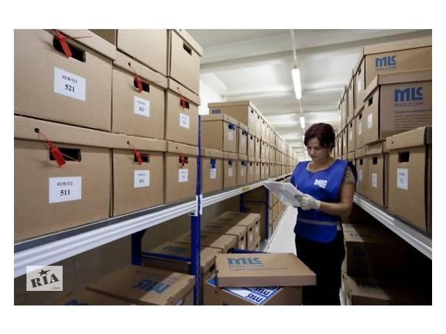 Приемщик товара/работник склада в Германии- объявление о продаже   в Украине