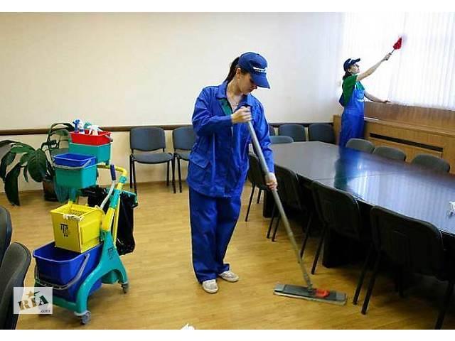 купить бу Работа на уборке в Германии  в Украине