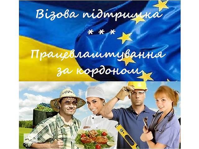 Работа в Эстонии. Требуются швеи для работы за рубежом.