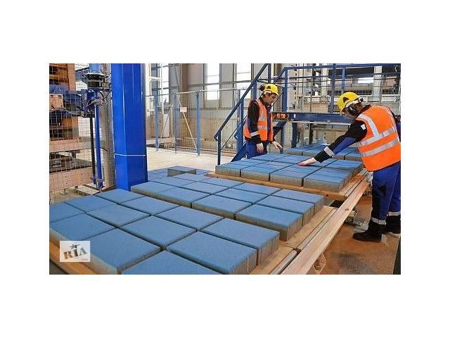 купить бу Работник на производство бетонных утяжелителей для бытовой техники   в Украине