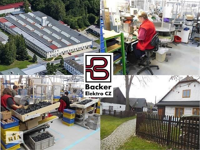Разнорабриче на завод електро оборудования в Чехии. GoWork