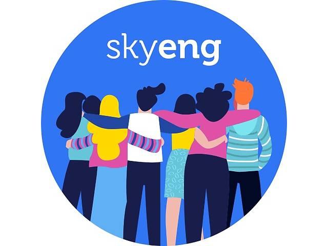 продам Репетитор математики в міжнародну on-line школу Skyeng бу  в Україні