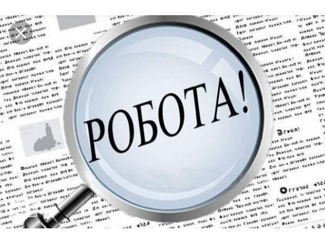 https://cdn0.riastatic.com/photosnew/general/adv_photos/vacancies-robota-na-domu-600grn-za-4-chasa__110676260m.jpg