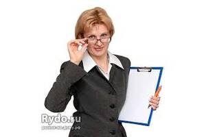 Руководителю нужен помощник с педагогическим опытом