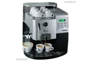 Сервіс - інженера з ремонту кавового обладнання.