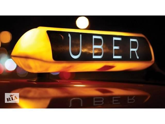 ищу водителя- объявление о продаже  в Киеве