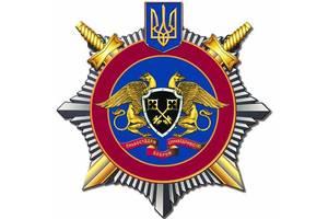 Работа (служба) в державній кримінально-виконавчій службі України