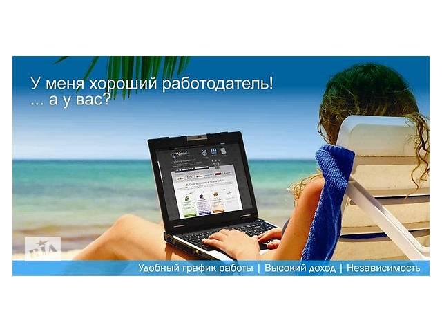 бу Требуется менеджер в интернет магазин (удаленная работа)  в Украине