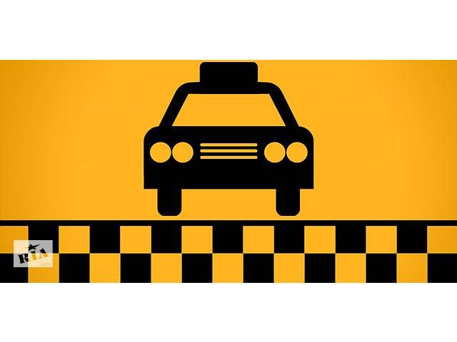 Требуются водители с личным авто