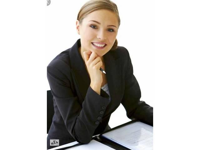 продам Удаленная работа для женщин бу  в Украине