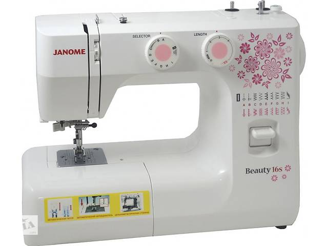 бу Швейная машинка Janome Beauty 16s в Харкові