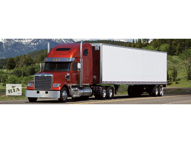 купить бу Вантажоперевезення вантажопідйомністю до 20 тонн в Вольногорске