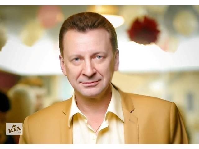 Ведущий, тамада, шоумен Юрий Косолапов (Днепропетровск) - свадьбы, юбилеи, выпускные, корпоративы- объявление о продаже  в Днепре (Днепропетровск)