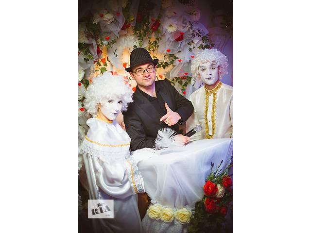 купить бу Ведущий и Тамада   Организация праздника ㋛ Smile ツ cluB ㋛    в Одессе