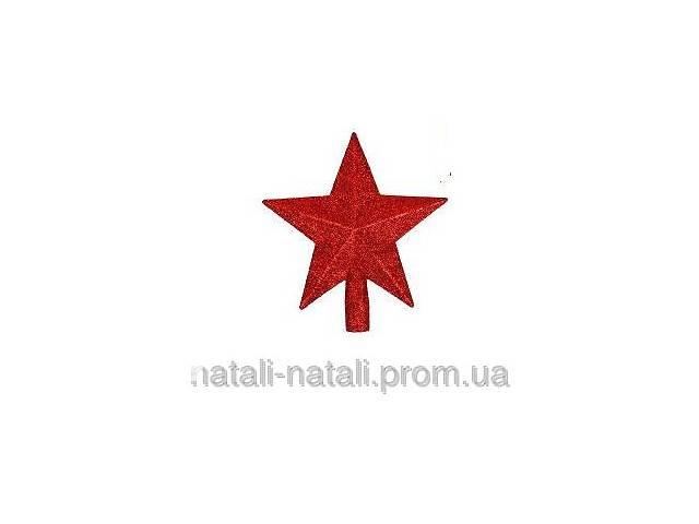 продам Верхушка «Звезда» 15 см  бу в Мариуполе (Донецкой обл.)