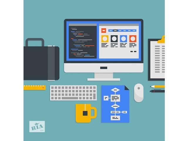 купить бу Верстка сайтов, разработка сайтов  в Украине