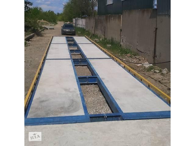 купить бу Весы автомобильные 80 тонн 18 метров железобетонная платформа в Днепре (Днепропетровск)