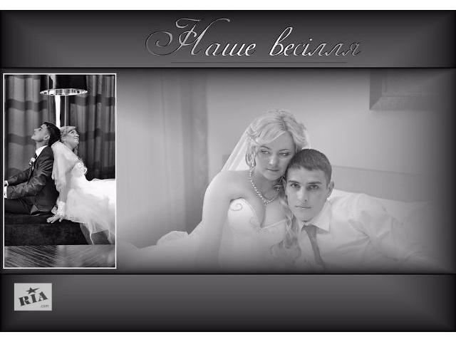 продам Відеооператор Рівне. Видеооператор Ровно. Wedding video Rivne бу в Ровно