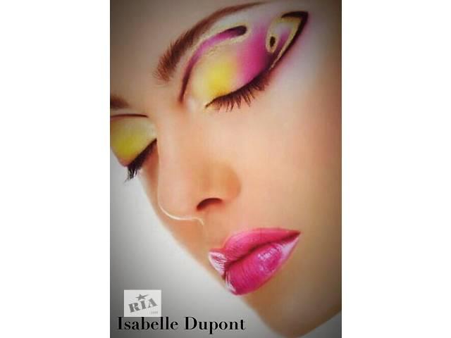 купить бу Открыт набор на   курсы по маникюру.Школа Красоты ISABELLE DUPONT в Закарпатской области
