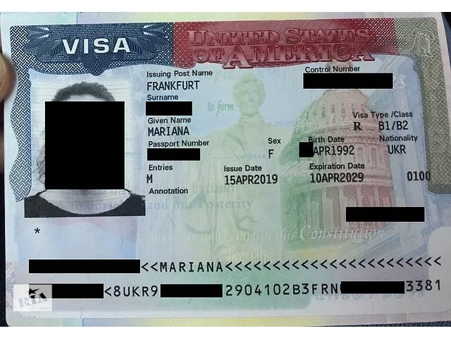 купить бу Віза США КАНАДА АНГЛІЯ Імміграція Робота в Европі Робочі візи Литва Естонія Чехія Польша Венгрія  в Україні