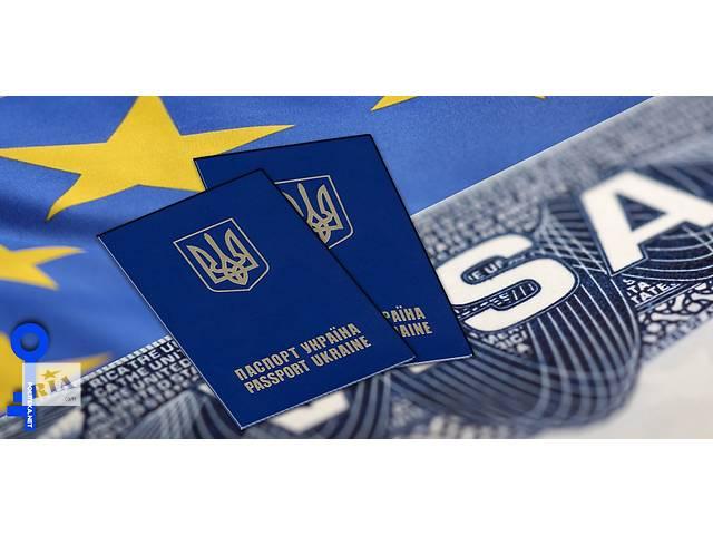 бу Виза в Польшу! Срочная регистрация!  в Украине