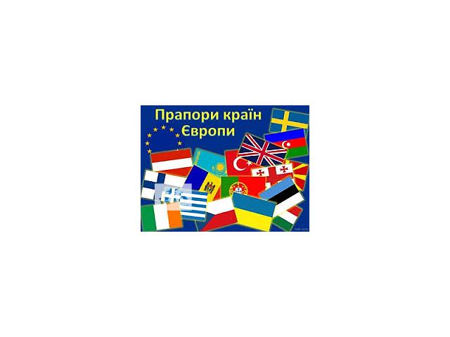 продам Визовая поддержка   бу в Тернополе