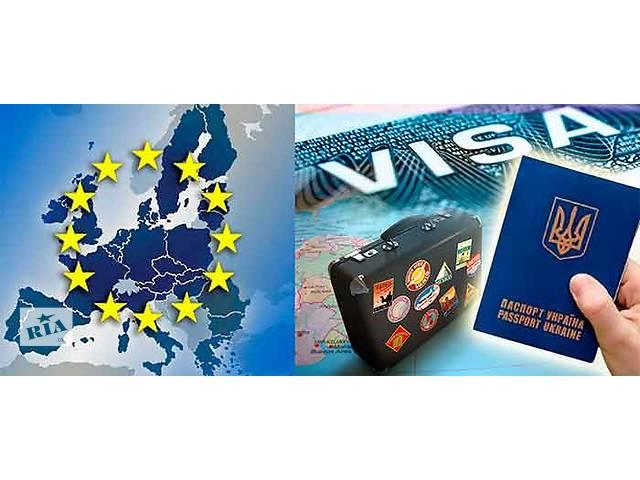 Візи робочі, шенген, туристичні!- объявление о продаже  в Тернополе