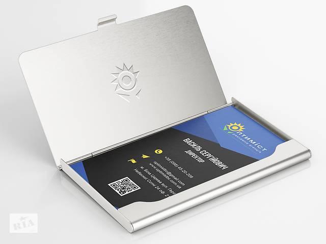 продам Візитки від 99грн/100шт. (візитка, визитка, визитки, поліграфія) бу  в Украине