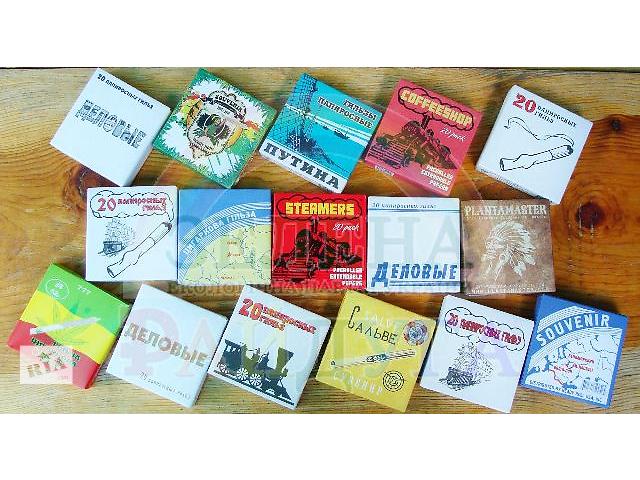 Возьми в дорогу кисет табаку и гильзы папиросные прихвати- объявление о продаже  в Харькове