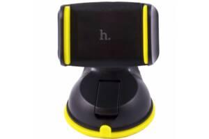 Автодержатель Hoco CA5 с присоской Yellow-Black (47518-IM)