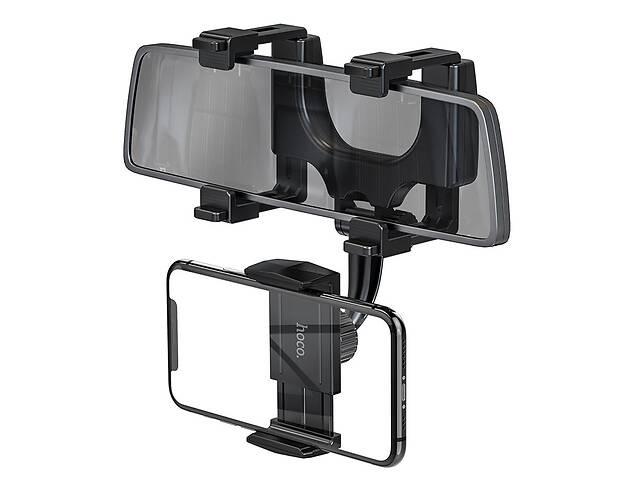 купить бу Автомобильный держатель HOCO CA70 Pilot на зеркало заднего вида в Самборе