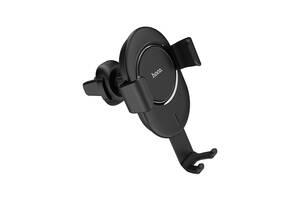 Автомобильный держатель с беспроводной зарядкой Hoco CW17 Wireless Charger Black