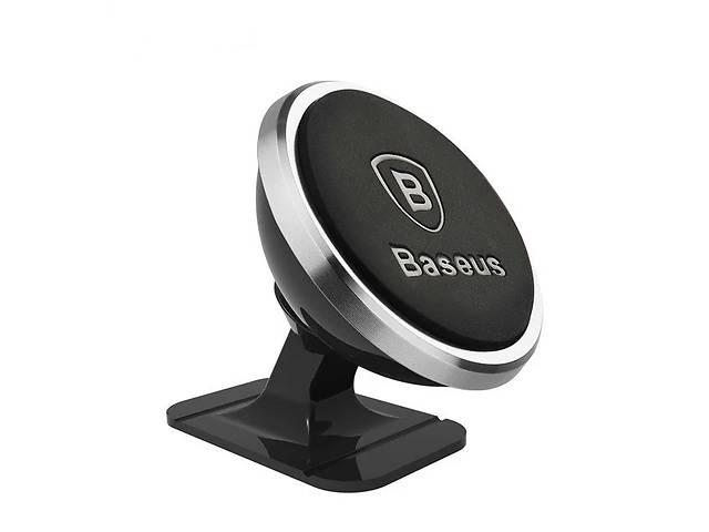 Автомобильный магнитный держатель смартфона Magnetic Mount Holder Baseus- объявление о продаже  в Запоріжжі