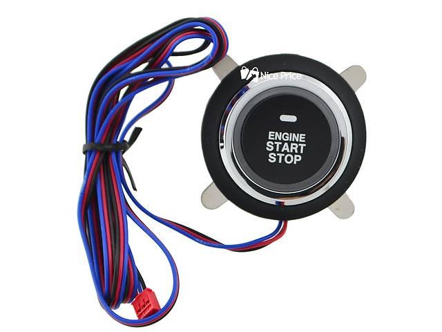 продам Автосигнализация Car Alarm KD3600 с GSM, GPS трекингом и автозапуском двигателя и APP бу в Днепре (Днепропетровск)