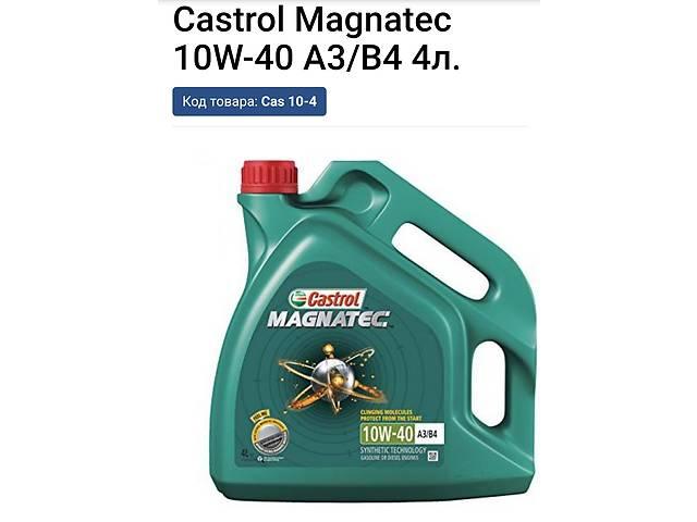 продам Castrol Magnatec 10W-40 A3/B4 4л. Код товара: Cas 10-4 Моторное масло Кастрол Магнатек   бу в Любомле