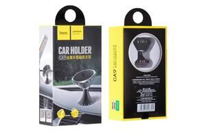 Держатель для смартфона в автомобиль Hoco Holder CA9 Черный