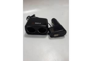 Двойник в прикуриватель 202 + USB