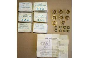 Комплект деталей уплотнения для автомобилей ВАЗ 2101- 2107; ВАЗ 2121;
