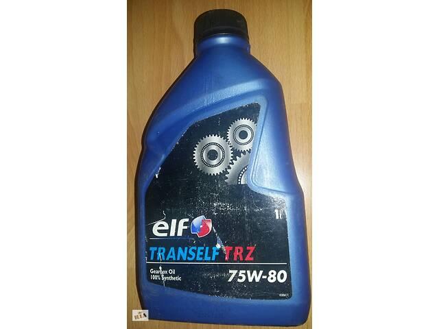 Масло ELF TRANSELF TRZ 75W80 1л- объявление о продаже  в Киеве