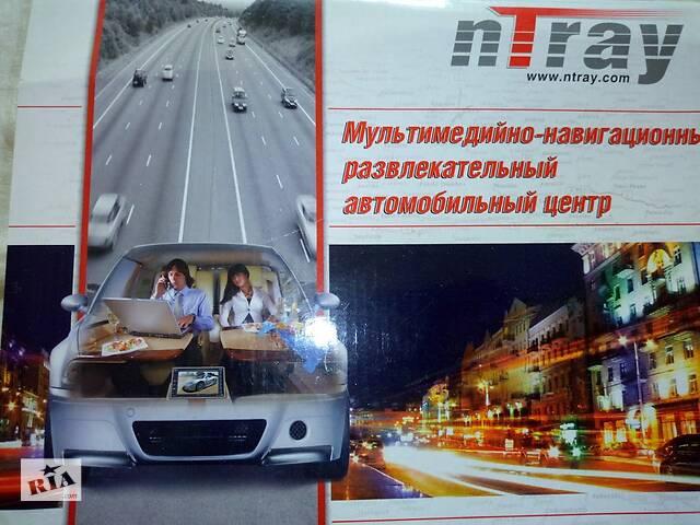 бу мультимедийно-навигационный развлекательный автомобильный центр nTray 7166 в Одессе