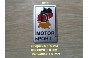 Наклейка на авто Флаг Германии из алюминиевого сплава на авто