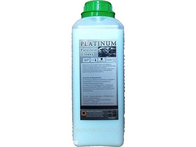 продам Полироль для пластика Platinum Polyrole Glossy 1 л бу в Одессе