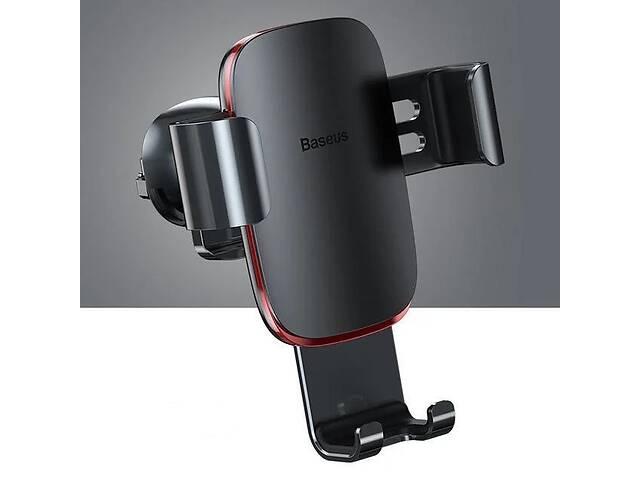 продам Универсальный автомобильный держатель смартфона Baseus Metal Gravity Car Phone Holder Gray бу в Запоріжжі