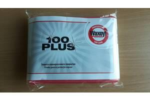 Waxoyl 100 Plus (Ваксоил) - Защита лакокрасочного покрытия авто