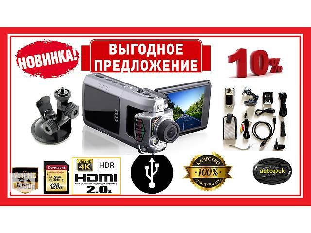купить бу Видеорегистратор DOD F900L 1920x1080 Full-HD в Хмельницком