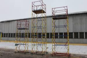 Нові Будівельна техніка та обладнання