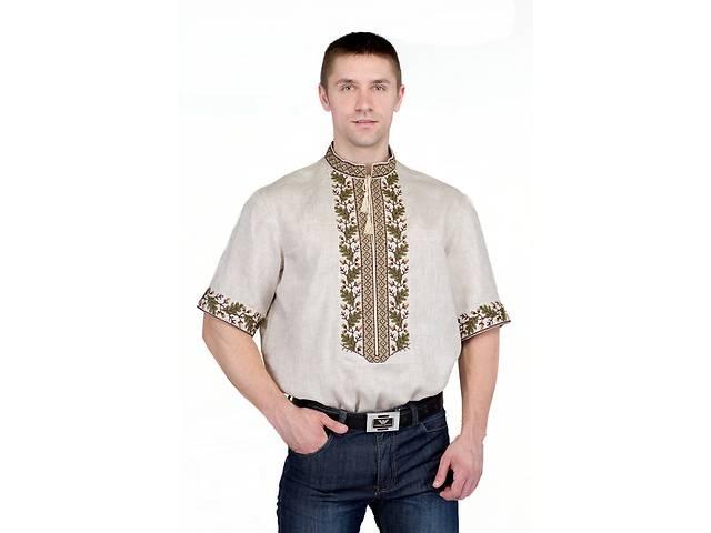 бу Вышиванка мужская в Харькове