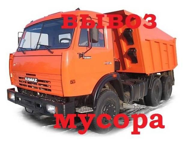 Вывоз: Хлам и старая мебель!- объявление о продаже  в Днепре (Днепропетровск)
